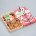 復刻版米沢牛肉すきやき弁当